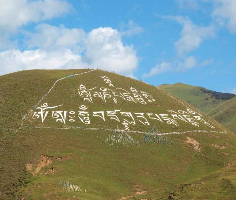Mantras on a hill.