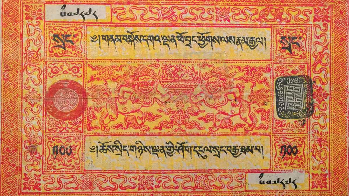 Tibetan Money