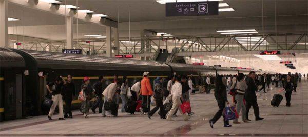 Lhasa Train Station