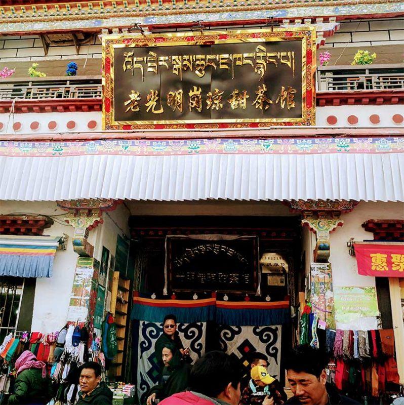 Lhasa Tibet Gamchung Exterior